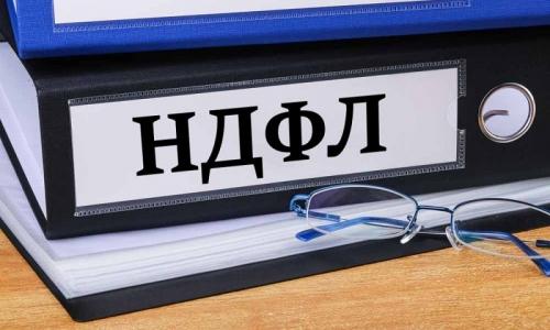 Упрощение налоговых вычетов по НДФЛ окончательно закреплено законодательно