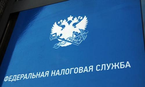Налоговая поддержка бизнеса. Конференция с участием ФНС России.