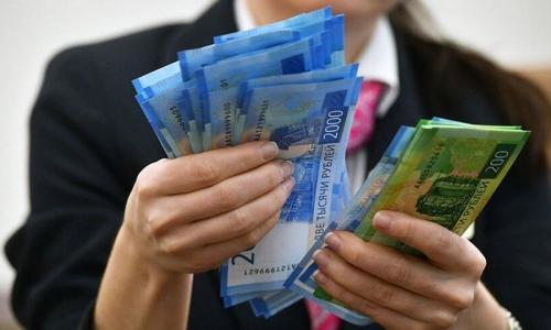 Реестр субъектов малого и среднего предпринимательства будет расширен